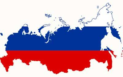 Karta Rusija Karta Gradova
